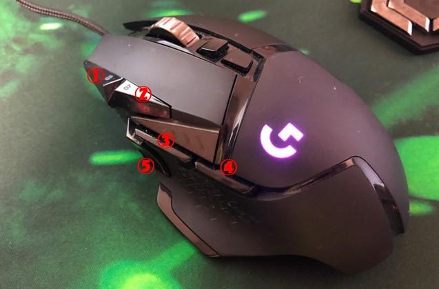 ロジクールG502HEROサイドボタン