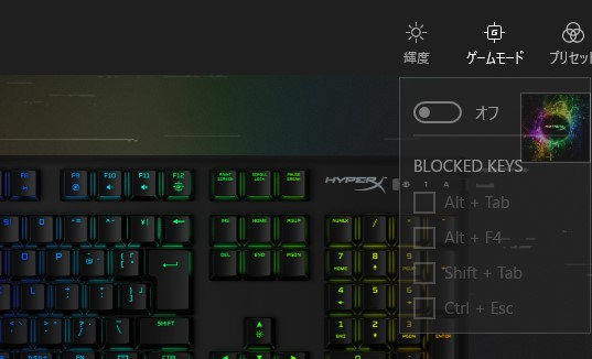 HyperX Alloy Originsレビュー画像