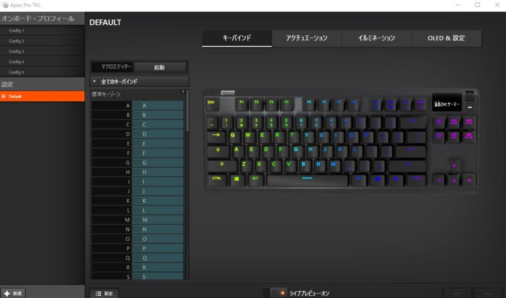 SteelSeries Apex Pro TKLのレビュー画像