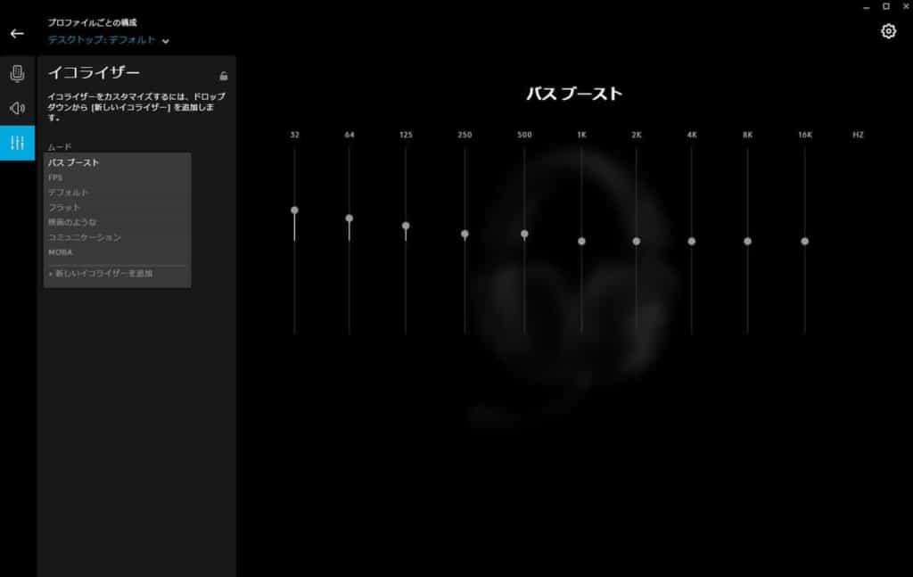 G PROX Wirelessをレビュー画像