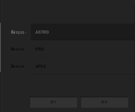 ASTRO A50 WIRELESSのレビュー画像