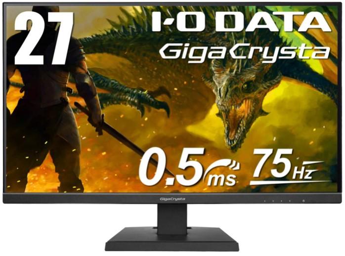 I-O DATA ゲーミングモニター 27インチ(75Hz) GigaCrysta EX-LDGC271TB