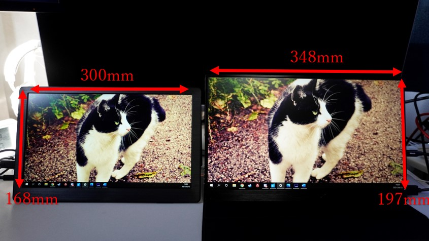 モバイルモニター13.3インチと15.6インチの違い