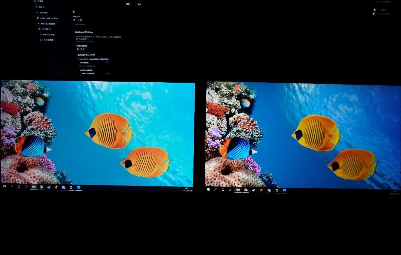 EVICIV15.6インチフルHDとLepow15.6インチモバイルモニターの違い比較画像
