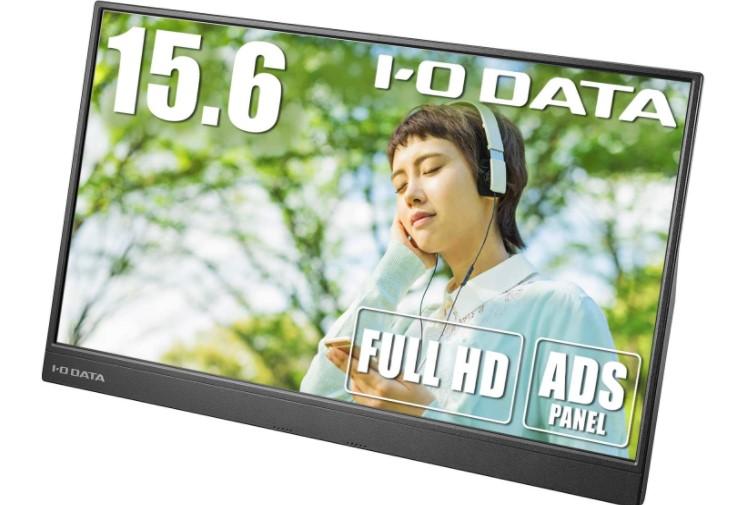 I-O DATA モバイルモニター 15.6インチ