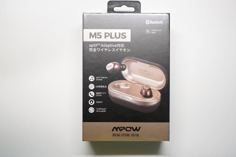 MPOW M5 PLUSレビュー画像