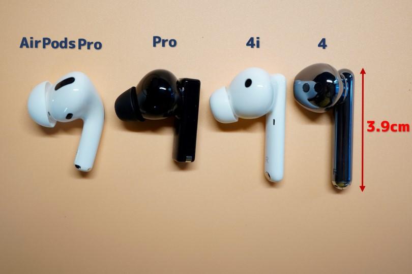 HUAWEI FreeBuds 4 4I Proの比較画像