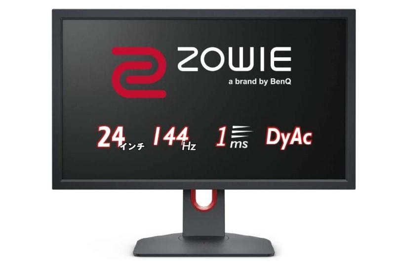 BenQ ZOWIE XL2411Kの画像